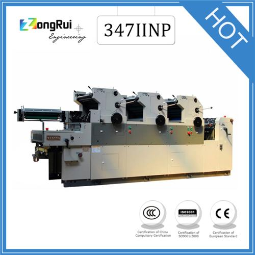 Three Color Non Woven Fabric Offset Printing Machine