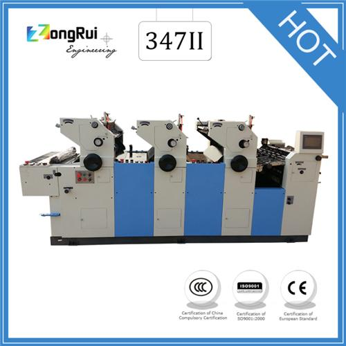 Three Color Paper Offset Printing Machine