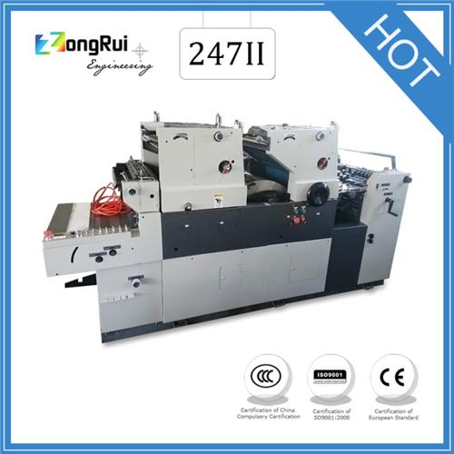 Double Color Non Woven Fabric Offset Printing Machine
