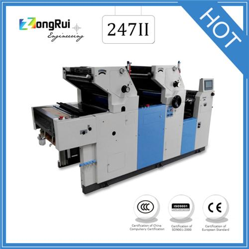 Double Color Non Woven Bag Offset Printing Machine