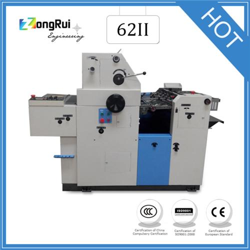 Single Color Form Offset Printing Machine