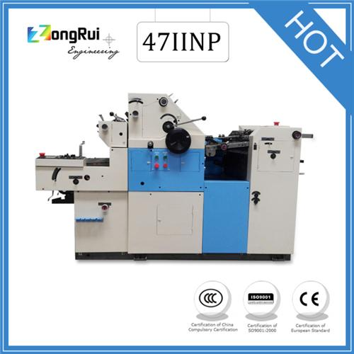 Single Color Book Offset Printing Machine