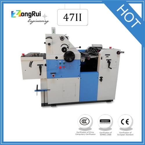 Single Color Exam Paper Offset Printing Machine