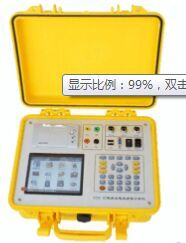 HZDZ-B3 Portable Power Quality Analyzer