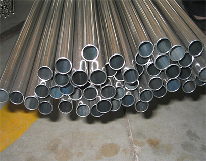 50CrMo4 Precision Pipe